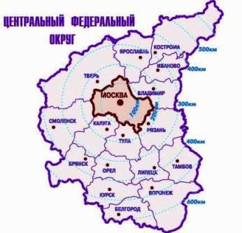 перевозка больных в Москву из других областей, городов и регионов
