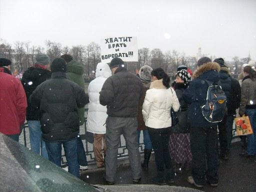 Многим пришлось протестовать против подтасовки результатов выборов с другой стороны реки