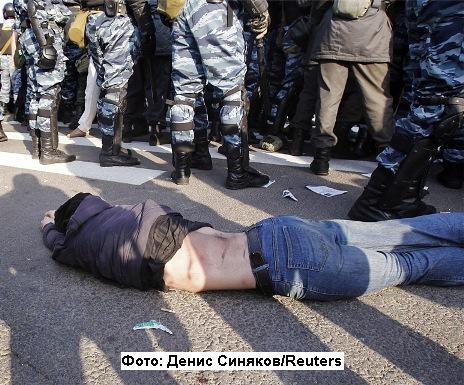 кровавая расправа полицейских над митингующими на Марше миллионов