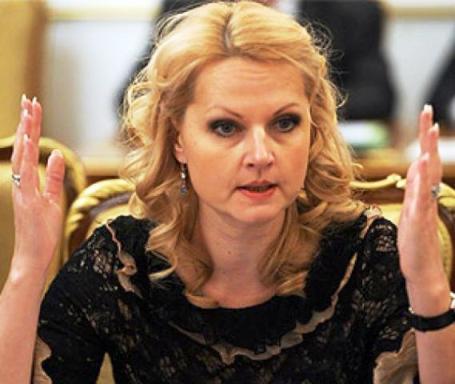Министр Минздравсоцразвития РФ Татьяна Голикова поддверглась общественной критике