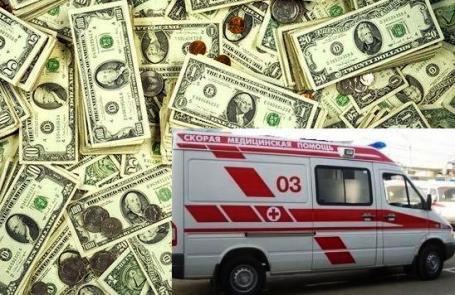 станет ли в Москве государственная скорая медицинская помощь платной
